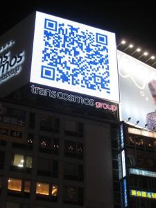 Japan-qr-code-billboard
